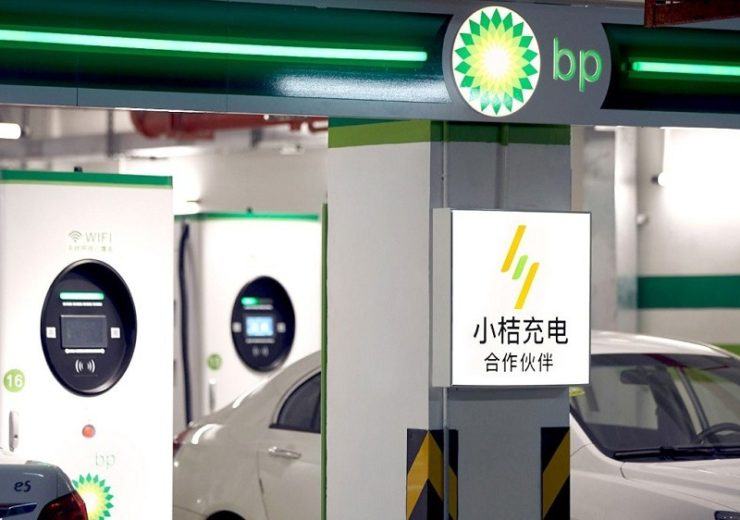 BP and DiDi electric vehicle charging stations
