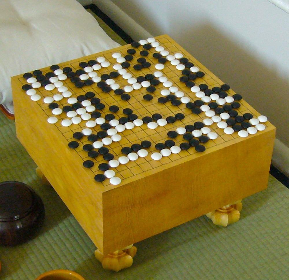 Go board game, evolutionary AI