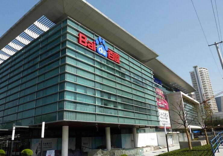 1200px-Baidu_headquarters