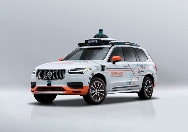 Volvo XC90 integrated with DiDi Gemini_1