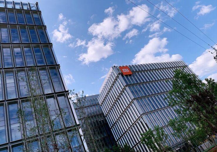 Xiaomi_Tech_Park,_Beijing